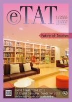 หน้าปก จุลสาร eTAT Tourism Journal 1/2555
