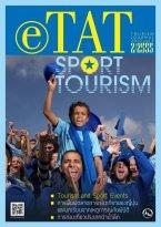 หน้าปก จุลสาร eTAT Tourism Journal 2/2555