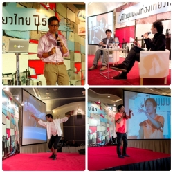 มองท่องเที่ยวสมัยใหม่ หลากหลายมุม All about Modern Thai Tourism