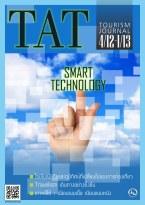 หน้าปก จุลสาร TAT Tourism Journal 4/2555-1/2556
