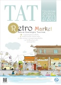 TAT Tourism journal 2/2556