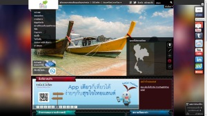 thai.tourismthailand.org