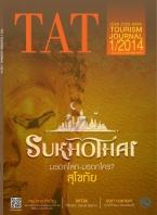 หน้าปก จุลสาร TAT Tourism Journal