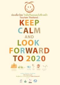 poster-tat2014