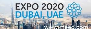Dubai_Expo_2020_v2