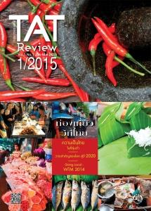 TAT Review Magazine 1/2015