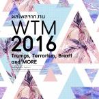 12017-wtm-2016